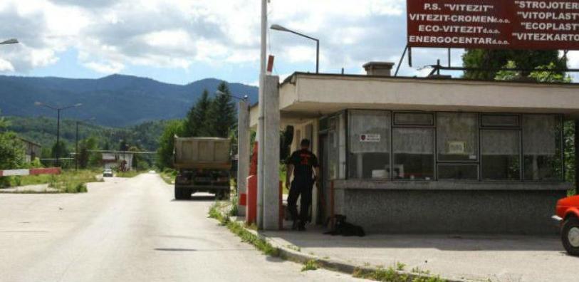 Vlada FBiH razmatrala informaciju o zahtjevu za otvaranje stečaja u Vitezitu