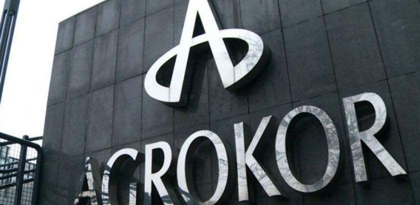 Sberbanka prodaje udio u Agrokoru, prikupljaju ponude