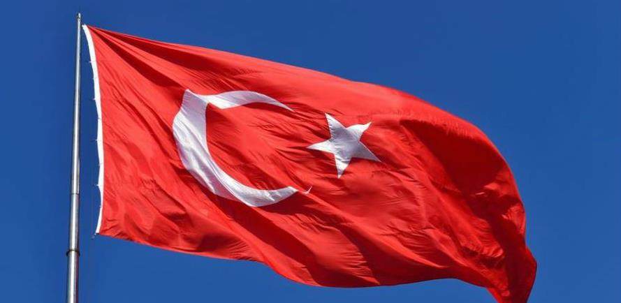 Sajmovi u Republici Turskoj- Februar 2020