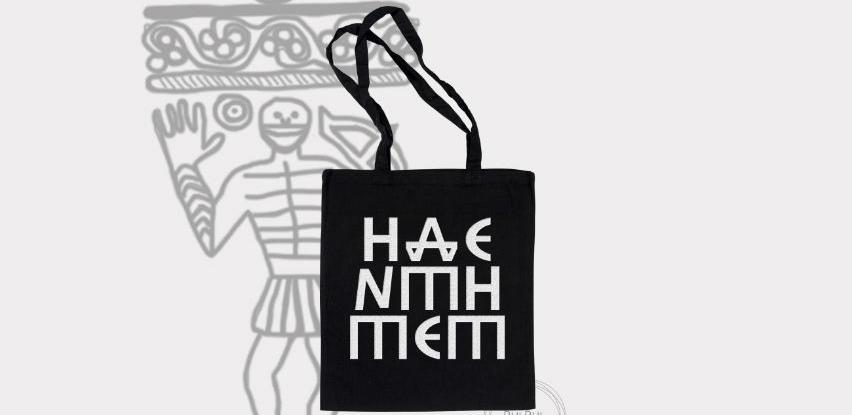 Kulturno naslijeđe i prirodna baština Bosne i Hercegovine kao modni detalj