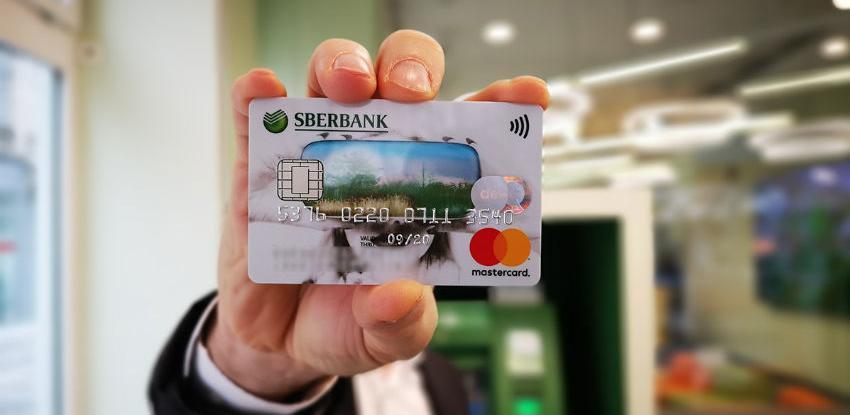 Sberbank BH uvodi najnoviju generaciju bankomata na tržište BiH