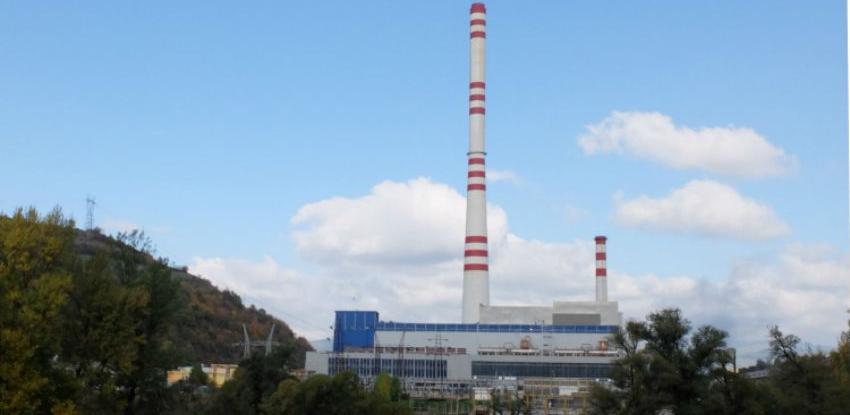 Elektroenergetika: Iskustvo TE Kakanj na zasjedanju CIGRE u Parizu
