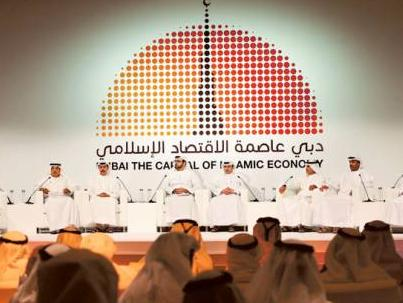 Dubai to get International Centre for Halal Products by 2014