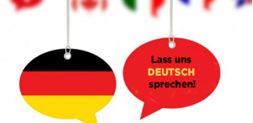 Nahla: Intenzivni konverzacijski kurs njemačkog jezika - početni i srednji nivo