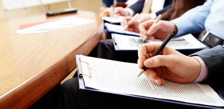 INTERQUALITY: Procjena i unapređenje sistema FUK-a i Godišnji izvještaj