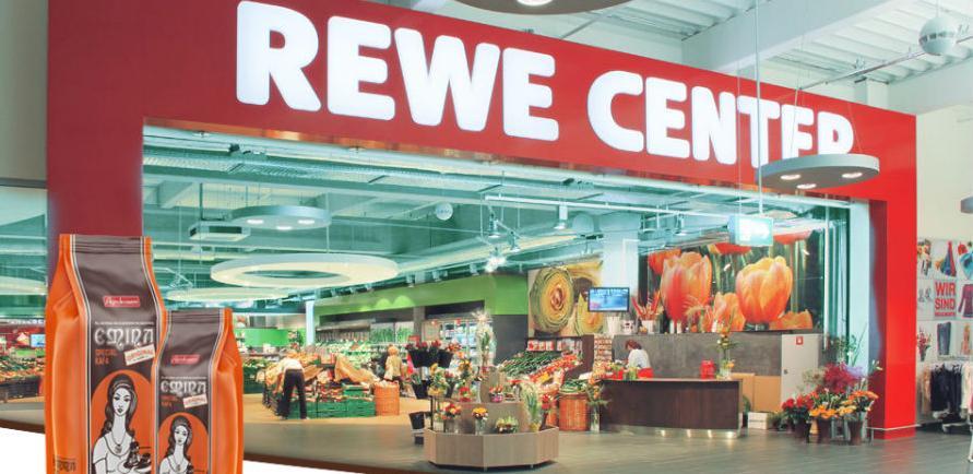 Kafa Emina na policama trgovina u Austriji