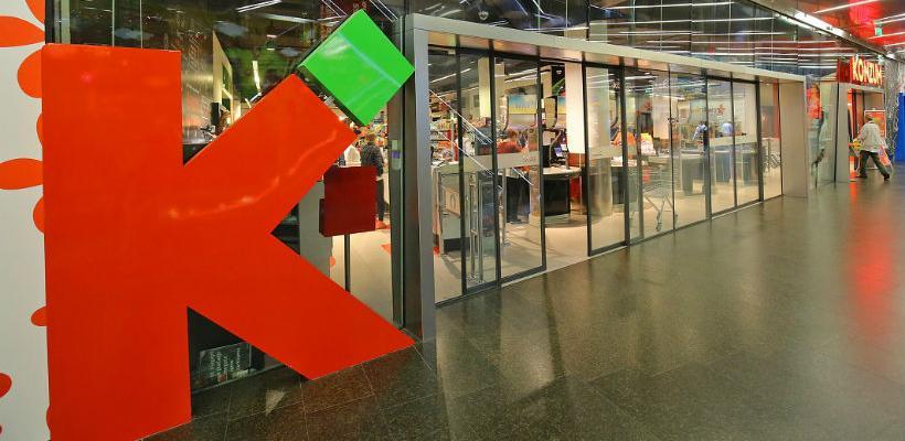 Agrokor demantirao da prodaje trgovine Konzuma u BiH