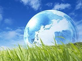 Grupacija GEOtest: Zaštita okoliša po lokalnim propisima pojedinih zemalja