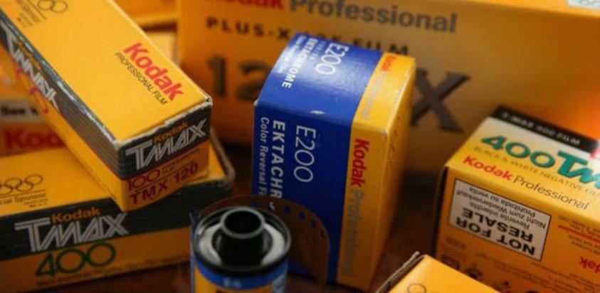 """""""Kodak"""" najavio kriptovalutu za fotografe"""