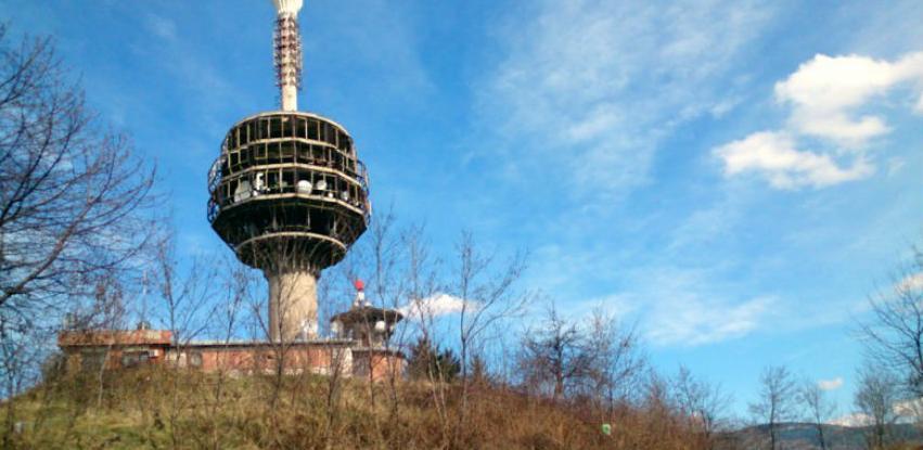 Objavljen poziv: Iznajmljuje se prostor u objektu tornja Hum u Sarajevu