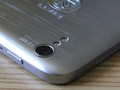 Stari znanac na našim prostorima: Najnoviji Prestigio MultiPhone 5508 Duo