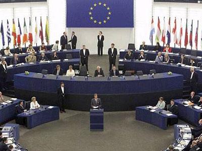 Europski parlament traži osnivanje EU monetarnog fonda