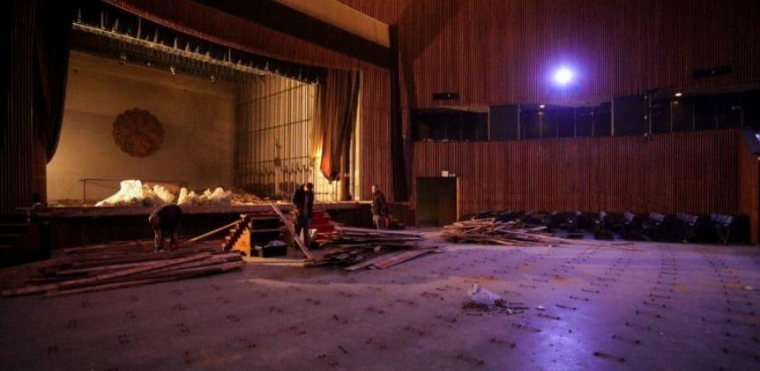Počeli radovi na obnovi velike dvorane Bosanskog kulturnog centra KS