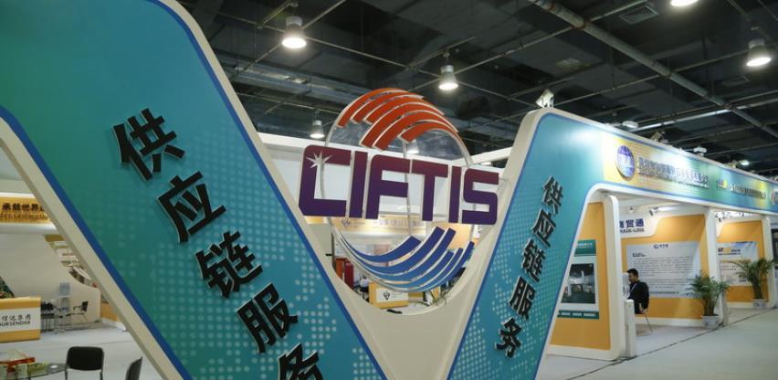 Kineski međunarodni sajam trgovine uslugama u septembru