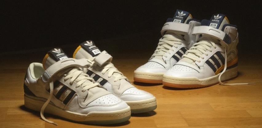Adidas izbacio tenisice u znak poštovanja prema košarkaškom klubu Jugoplastika