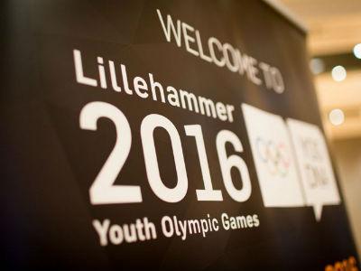 YOG Lillehammer: Muzaferija 22. u alpskoj kombinaciji