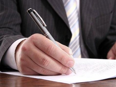 Programom javnih radova biće angažirano 300 nezaposlenih