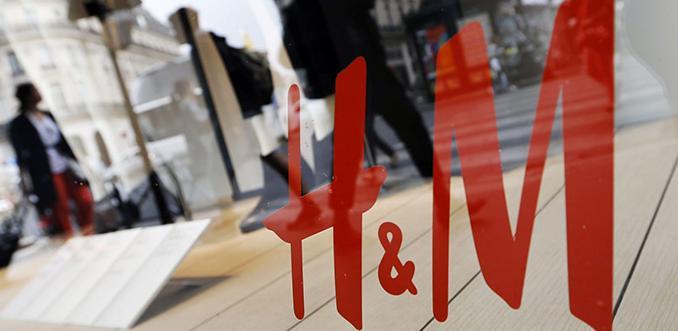 Jedna od najpoznatijih modnih marki H&M uskoro stiže u BiH?