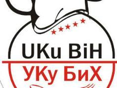UK BiH podiglo se na ljestvici domaće, evropske i svjetske gastronomije