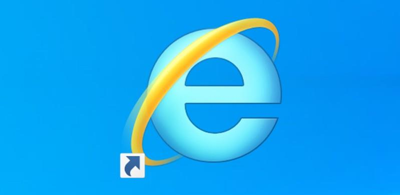 Gasi se Internet Explorer