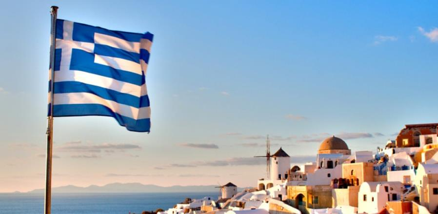 Otvoreni regionalni aerodromi u Grčkoj