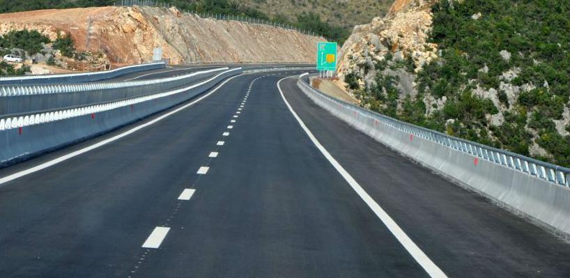 Nastavak gradnje autoputa na Koridoru Vc - Poddionica Nemila – Donja Gračanica