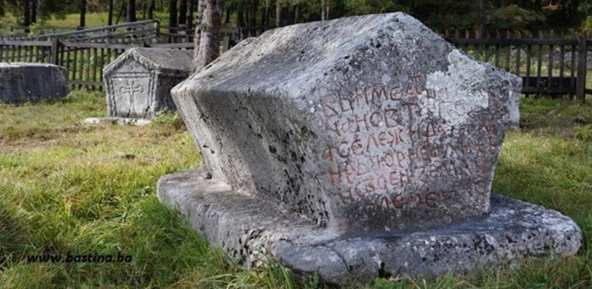 Utvrđen prijedlog Zakona o zaštiti kulturne baštine Tuzlanskog kantona