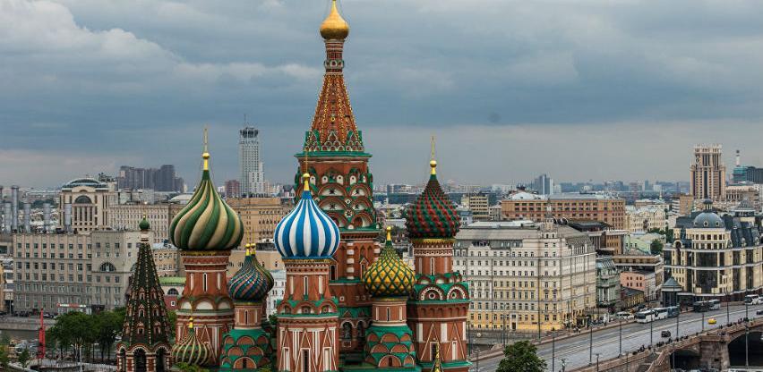 Međunarodne rezerve Ruske Federacije 502 milijarde dolara