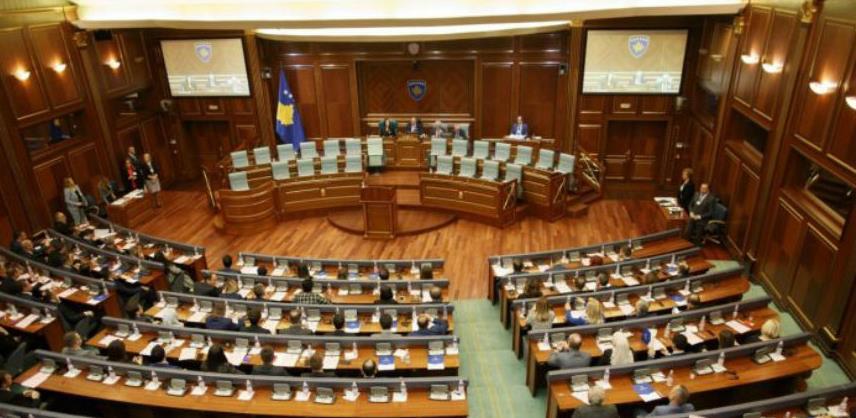 Prištinska Gazeta: Kosovo ukida takse BiH i Srbiji