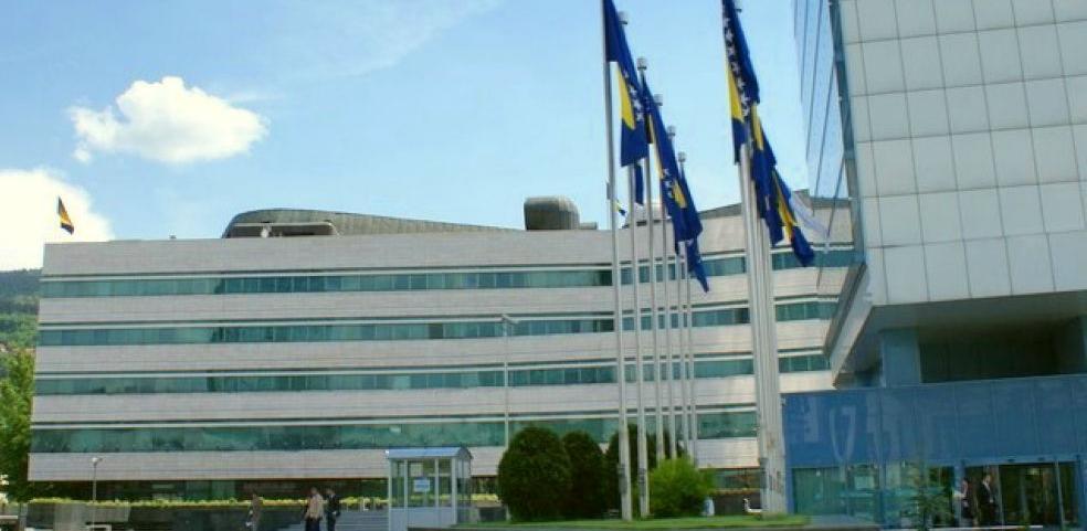 Odluka Vijeća ministara o ulasku državljana Saudijske Arabije u BiH
