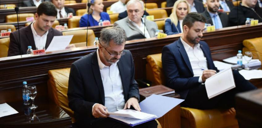 Zaokružena investicija za novu Toplanu u Banja Luci