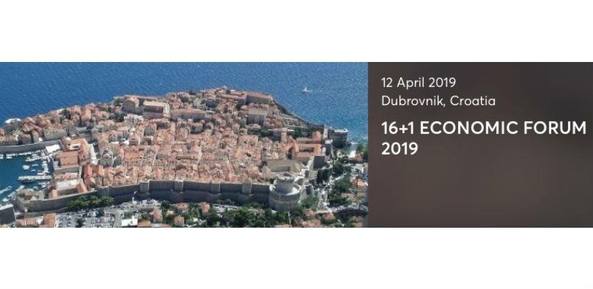 Otvorene prijave za 16+1EconomicForum 2019 u Dubrovniku