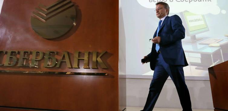 Sberbank: Slučaj Agrokor je nešto neviđeno