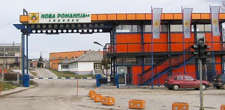 """Katarski investitor odustao od kupovine """"Nove Romanije"""""""