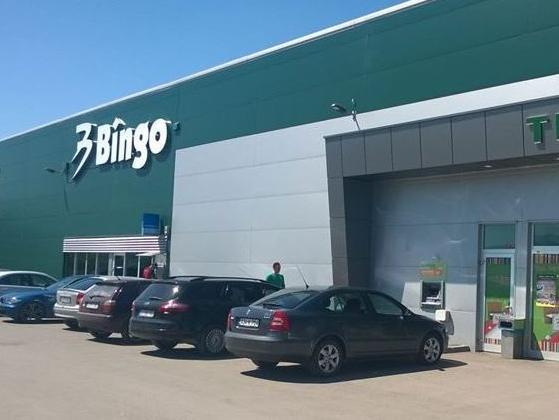 Bingo uskoro u nekadašnjim objektima Tuša u Sarajevu i Mostaru