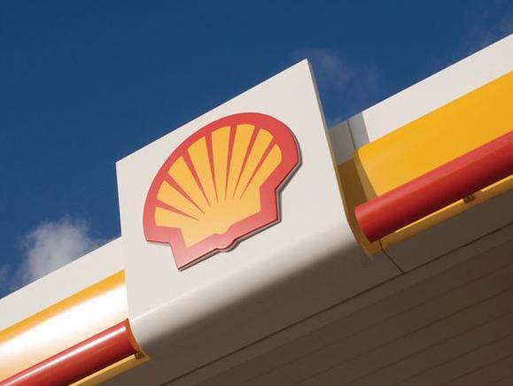 Vlada Federacije BiH obnavlja pregovore sa Shellom