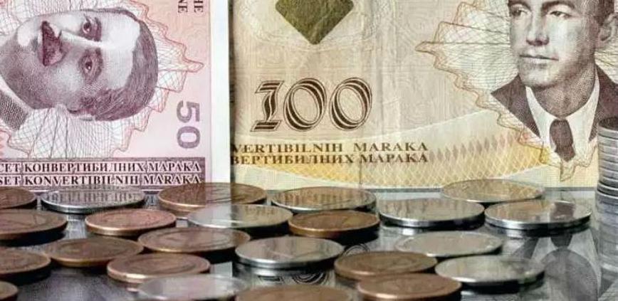 Odluka o izmjenama Odluke o kupovini i prodaji konvertibilnih maraka komercijalnim bankama