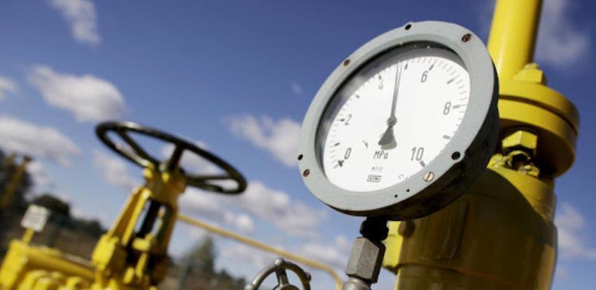 Zakon o izmjenama i dopunama Zakona o gasu