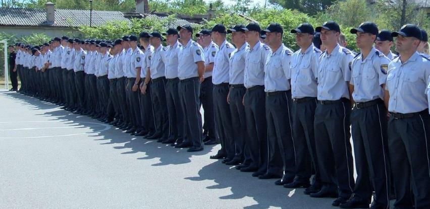 Objavljen konkurs: Granična policija zapošljava 150 kadeta