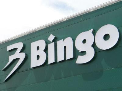 Bingo i Hifa Group grade moderan stambeno - poslovni blok u Bugojnu