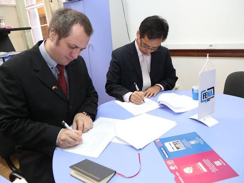 Direktori FENA-e I XINHUAE potpisali memorandum o saradnji