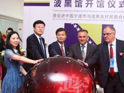 """BH kompanije na sajmu investicija i trgovine """"China-CEEC EXPO"""""""