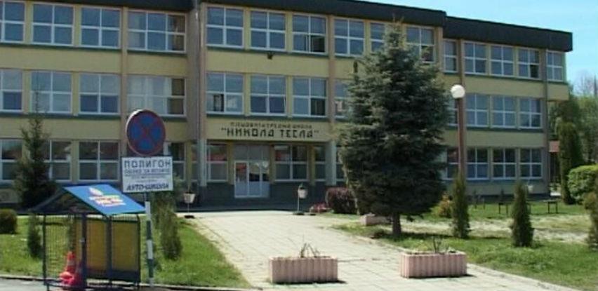 """Obezbijeđeno 100.000 KM za sanaciju sanitarnog čvora škole """"Nikola Tesla"""""""