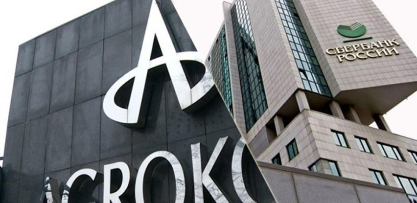 Bivše Agrokorove kompanije izbačene sa zagrebačke berze
