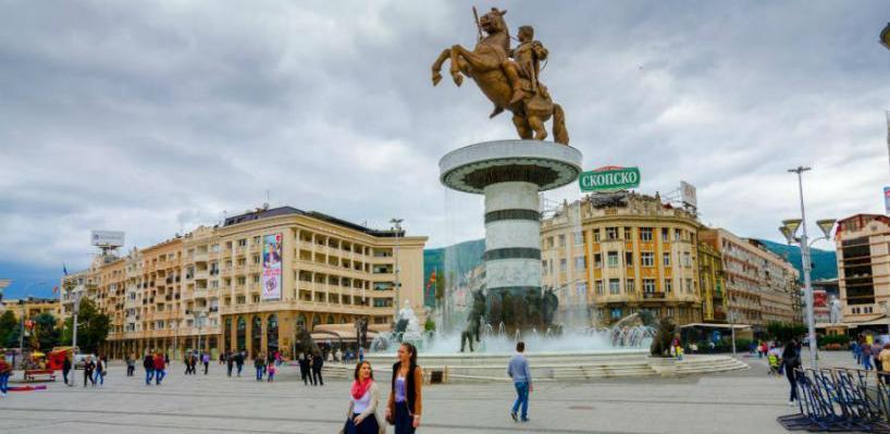 Poziv privrednicima za učešće na Biznis forumu u Skoplju