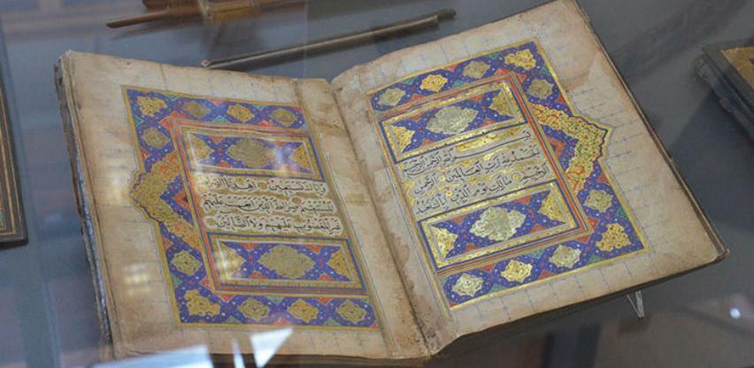 Otvorena Izložba rukopisnih džuzeva u Gazi Husrev-begovoj biblioteci