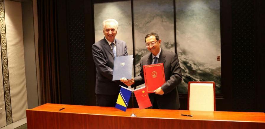 Šarović i Shugang potpisali Memorandum o saradnji u oblasti turizma