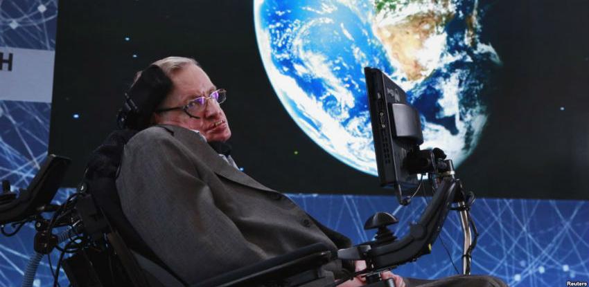 Hawking je u svom posljednjem naučnom radu utvrdio da svemir nije beskonačan