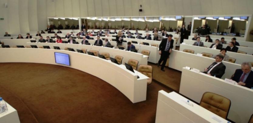 Poslanici PSBiH razmatrali informaciju o stanju u 'Agrokoru'