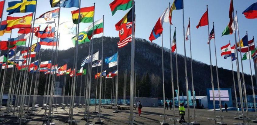 Podignuta zastava BiH u Olimpijskom selu u Pyeongchangu